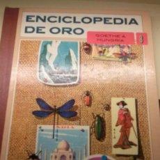 Enciclopedias de segunda mano: ENCICLOPEDIA DE ORO AÑO 1971. Lote 34709054