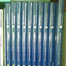 Enciclopedias de segunda mano: PATRIMONIO MUNDIAL DE LA HUMANIDAD - COMPLETA - 10 TOMOS - EDICIONES RUEDA. Lote 35963071