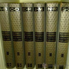 Enciclopedias de segunda mano: ENCICLOPEDIA ANTIGUA ILUSTRADA - PLAZA JANES - 1967 - 6 VOLUMENES. Lote 37413895