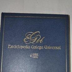 Enciclopedias de segunda mano: ENCICLOPEDIA GALEGA UNIVERSAL. TOMO 6: COLOR / CURA.. XOSÉ ANTONIO PEROZO RUÍZ RM62428. Lote 37742298