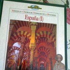 Enciclopedias de segunda mano: MARAVILLAS Y TESOROS DEL PATRIMONIO DE LA HUMANIDAD ESPAÑA ( I ) TIEMPO EST14B2. Lote 37840290