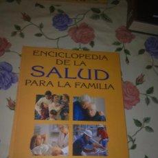 Enciclopedias de segunda mano: ENCICLOPEDIA DE LA SALUD PARA LA FAMILIA JOSE MANUEL PASCUAL PASCUAL, S.A. HOSPITALES CADIZ EST19B4. Lote 38882158