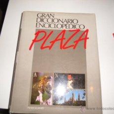 Enciclopedias de segunda mano: GRAN DICCIONARIO ENCICLOPEDICO PLAZA JANES TOMO N 6. Lote 40673991