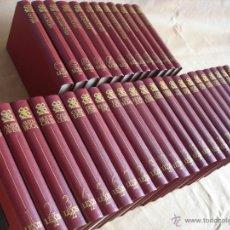 Enciclopedias de segunda mano: LEXIS 22, DICCIONARIO ENCICLOPEDICO,+ GUÍA DE LECTURA + 12 TOMOS MONOGRÁFICOS. Lote 40681003