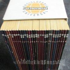 Enciclopedias de segunda mano: ENCICLOPEDIA UNIVERSAL - LAS PROVINCIAS - COMPLETA CON 30 LIBROS. Lote 40780577