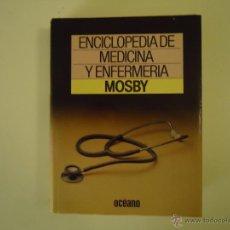 Enciclopedias de segunda mano: ENCICLOPEDIA DE MEDICINA Y ENFERMERÍA - MOSKY - 3 TOMOS. Lote 42116202