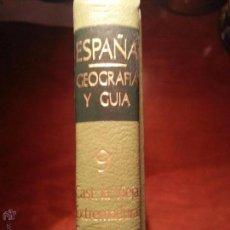 Enciclopedias de segunda mano: CONOCER ESPAÑA. TOMO 9. CAST. LA VIEJA, EXTREMADURA Y CAST. LA NUEVA. SALVAT. 1973.. Lote 42639567