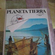 Enciclopedias de segunda mano: PLANETA TIERRA Nº 1, ENCICLOPEDIA GEOGRAFICA. EDITADO POR CIRCULO DE LECTORES. 1976 EST3B1. Lote 43820368