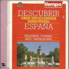Enciclopedias de segunda mano: +-+ LJ25 - DESCUBIR ESPAÑA - MADRID. Lote 44788501