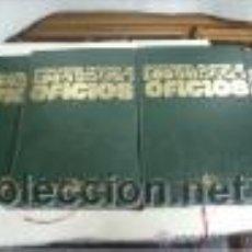 Enciclopedias de segunda mano: ENCICLOPEDIA PRACTICA DE LOS OFICIOS - 4 TOMOS - INCOMPLETA. Lote 126400219