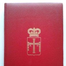 Enciclopedias de segunda mano: GRAN ENCICLOPEDIA ASTURIANA - TOMO 2 - SILVERIO CAÑADA EDITOR. Lote 44830362