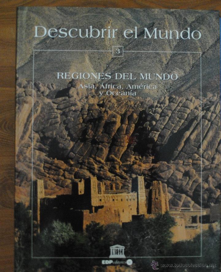Enciclopedias de segunda mano: DESCUBRIR EL MUNDO, TODOS LOS PAISES, 8 TMS, EDP EDITORES 2003, UNESCO MADRID - Foto 3 - 45107702