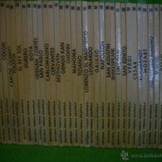 Enciclopedias de segunda mano: COLECCION GRANDES DE TODOS LOS TIEMPOS. Lote 118934839