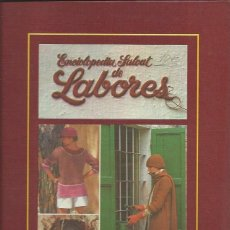 Enciclopedias de segunda mano: ENCICLOPEDIA SALVAT DE LABORES 1980, CONTIENE LOS ´FASCÍCULOS DEL Nº 32 AL 54, ILUSTRADO A COLOR. Lote 46072256