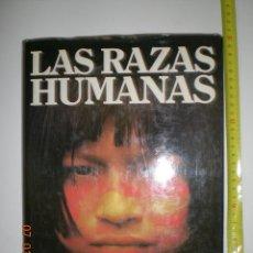 Enciclopedias de segunda mano: ENCICLOPEDIA LAS RAZAS HUMANAS TOMO Nº 4 ES UNA OBRA :OCEANO-INSTITUTO GALLACH. Lote 47083623