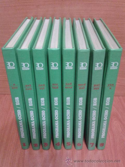 ENCICLOPEDIA GENERAL BASICA PROGRAMA OCHO / EGB - EDICIONES OCEANO - 1980 (Libros de Segunda Mano - Enciclopedias)