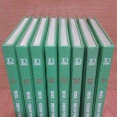 Enciclopedias de segunda mano: ENCICLOPEDIA GENERAL BASICA PROGRAMA OCHO / EGB - EDICIONES OCEANO - 1980. Lote 47591096