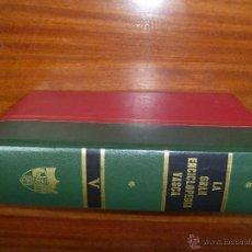 Enciclopedias de segunda mano: DICCIONARIO MARÍTIMO ILUSTRADO DE IGNACIO GARMENDIA. Lote 48807403