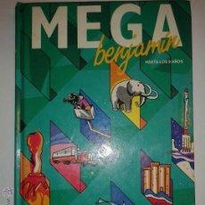 Libri di seconda mano: MEGA BENJAMÍN HASTA LOS 9 AÑOS 1989 ENCICLOPEDIA VIVA RIALP - JUNIOR 1º EDICIÓN RIALP. Lote 48829507