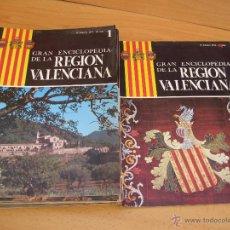 Enciclopedias de segunda mano: GRAN ENCICLOPEDIA DE LA REGION VALENCIANA 25 FASCICULOS Y PROLOGO. Lote 48923692