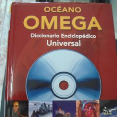 Enciclopedias de segunda mano: OCÉANO OMEGA ENCICLOPEDIA.. Lote 50604655
