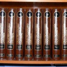 Enciclopedias de segunda mano: GRAN DICCIONARIO ENCICLOPÉDICO UNIVERSAL - PLAZA & JANÉS/ALFREDO ORTELLS, 1980 | EN 10 VOLÚMENES. Lote 50969184