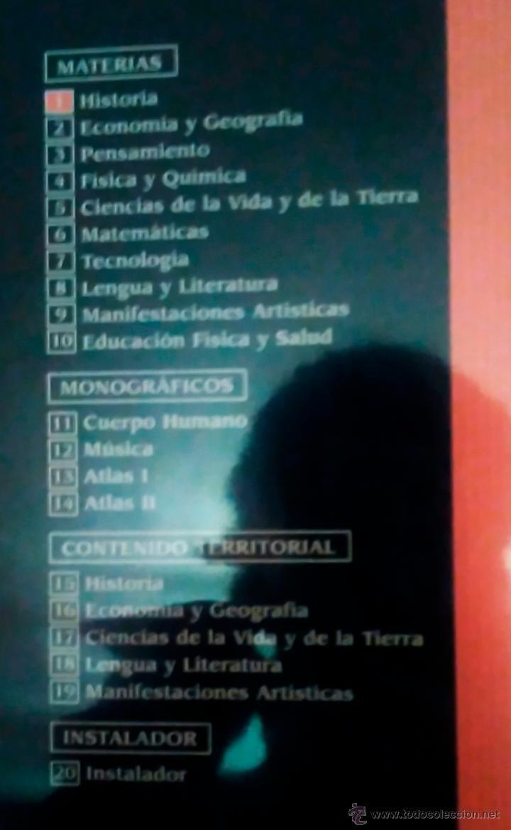 Enciclopedias de segunda mano: ENCICLOPEDIA COMPLETA GRAN TEMÁTICA PLANETA  - Foto 9 - 51690543