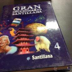Enciclopedias de segunda mano: GRAN DICCIONARIO SANTILLANA-TOMO 4-DE LEGULEYO A PASTOR. Lote 53918321