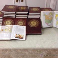 Enciclopedias de segunda mano: ENCICLOPEDIA GRAN LAROUSSE UNIVERSAL. Lote 210186330