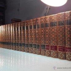 Enciclopedias de segunda mano: TREMENDA ENCICLOPEDIA UNIVERSAL SOPENA COMPUESTA DE 25 VOLÚMENES - BARCELONA - 1981 -. Lote 54400179