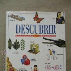 Enciclopedias de segunda mano: DESCUBRIR Nº 9 LA ENCICLOPEDIA DE LA EDAD ESCOLAR. Lote 54698695