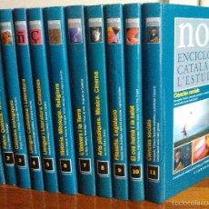Enciclopedias de segunda mano: NOVA ENCICLOPEDIA CATALANA DE L'ESTUDIANT COMPLETA. Lote 57312579
