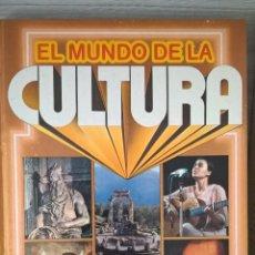 Enciclopedias de segunda mano: EL MUNDO DE LA CULTURA. NAUTA1982.. Lote 58228302