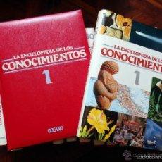 Enciclopedias de segunda mano: ENCICLOPEDIA DE LOS CONOCIMIENTOS. 16 TOMOS (COMPLETA). EDITORIAL OCEANO.. Lote 58261772