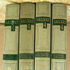 Enciclopedias de segunda mano: DICCIONARIO ENCICLOPEDICO SALVAT 4 - SON 4 TOMOS DE CASI 3,5 KILOS CADA UNO - ESTA COMPLETA.. Lote 58270472
