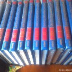 Enciclopedias de segunda mano: GRAN ENCICLOPEDIA OCEÁNO. Lote 58290071