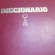 Enciclopedias de segunda mano: ANTIGUA ENCICLOPEDIA ÁREA 5 AÑO 75. Lote 58617932
