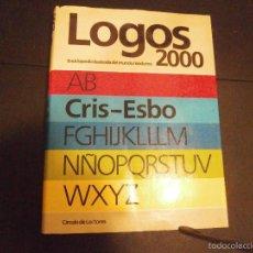 Enciclopedias de segunda mano: 1 LIBRO TAPA DURA AÑO 1984 - ENCICLOPEDIA ILUSTRADA DEL MUNDO MODERNO - LOGOS 2000 CRIS-ESBO. Lote 60689039