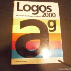 Enciclopedias de segunda mano: 1 LIBRO TAPA DURA AÑO 1984 - ENCICLOPEDIA ILUSTRADA DEL MUNDO MODERNO - LOGOS 2000 A-G. Lote 60689079