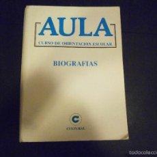 Enciclopedias de segunda mano: 1 LIBRO DE ORIENTACION ESCOLAR - BIOGRAFÍAS. Lote 60690843