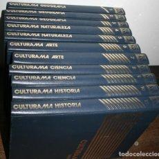 Enciclopedias de segunda mano: ENCICLOPEDIA TEMATICA CULTURAMA, 11 TOMOS COMPLETA, OCEANO 1981, LIBROS. Lote 63016952