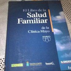Enciclopedias de segunda mano: LIBRO DE SALUD FAMILIAR, CLINICA MAYO. Lote 64667843