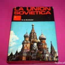 Enciclopedias de segunda mano: LA UNIÓN SOVIÉTICA.TOMOS 1 Y 2 COMPLETA.. Lote 65969690