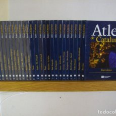 Enciclopedias de segunda mano: ATLES DE CATALUNYA - 24 TOMOS / COMPLETA - ENCICLPEDIA CATALANA. Lote 80817567