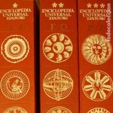 Enciclopedias de segunda mano: ENCICLOPEDIA UNIVERSAL DANAE. Lote 84165632
