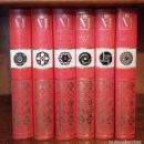 Enciclopedias de segunda mano: NUEVA HISTORIA UNIVERSAL - 6 TOMOS. Lote 84953844