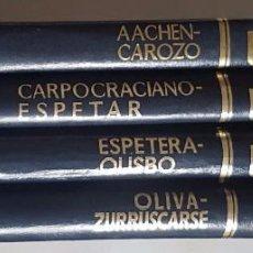 Enciclopedias de segunda mano: ENCICLOPEDIA DEL EROTISMO - CAMILO JOSE CELA - 4 VOLUMENES . Lote 86419076