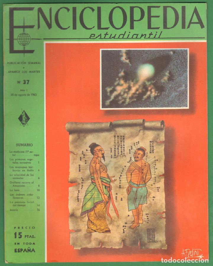 EMCICLOPEDIA ESTUDIANTIL FASCICULO Nº 37 - 1963 (Libros de Segunda Mano - Enciclopedias)