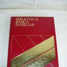 Enciclopedias de segunda mano: BIBLIOTECA BASICA FAMILIAR. Lote 89801664