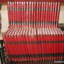 Enciclopedias de segunda mano: GRAN ENCICLOPEDIA GALEGA (2ª EDICIÓN DE LA GALLEGA). 44 VOLÚMENES. SILVERIO CAÑADA,. Lote 133991074